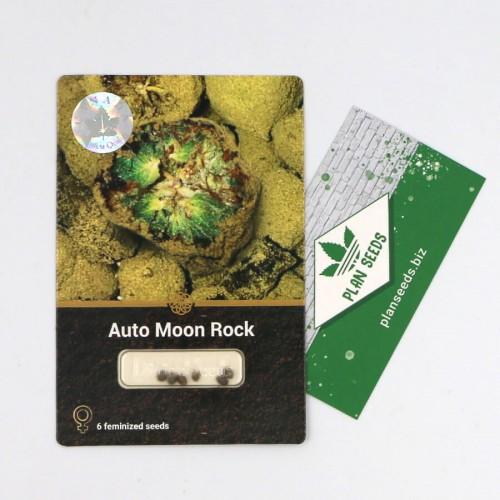 Купить стакан травы Auto Moon Rock