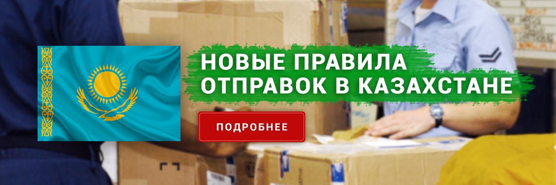 Снижение цен на все сорта в России и Казахстане